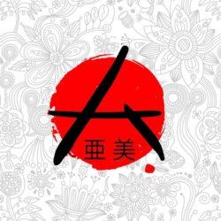 Ami Japanese Bar & Restaurant